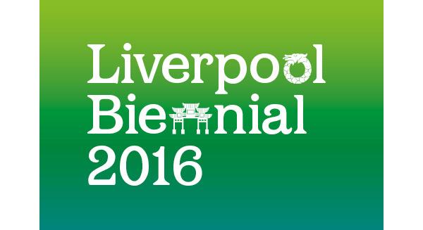 Liverpool Biennial of Contemporary Art 2016
