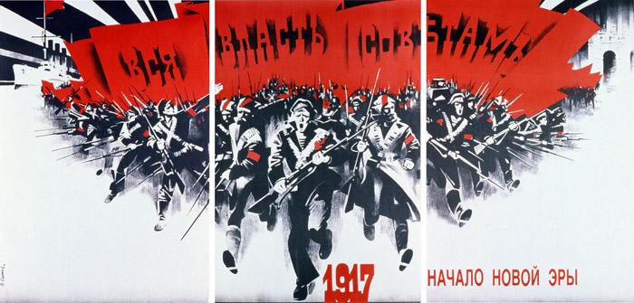 Burjesta Theatre Audition - 'Revolution'