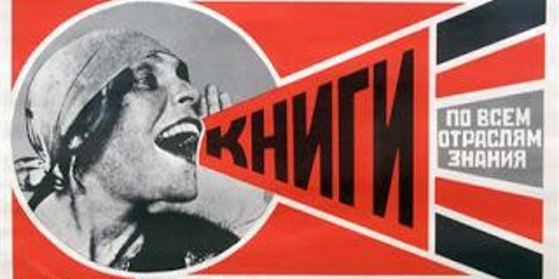 Revolution then and revolution now: 100 years of the Russian Revolution