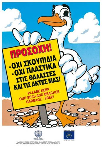 Attention: No rubbish, No plastic, in our seas and beaches!